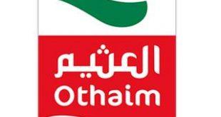 عروض العثيم othaim offers